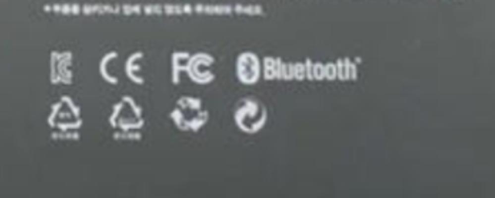 某KPOPグループのペンライトをタオバオで輸入したいのですが、可能でしょうか? 個人使用の為に1本だけ輸入したいです。 ・Bluetooth機能付き ・正規品 ・タオ太郎さん利用 ・箱に写真のようなマーク(画質悪くて申し訳ないです) 配送方法も教えて下さると幸いです。