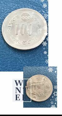 これってなんのコインかわかる方いますか? 後、売ったら高いとかってありませんか?笑