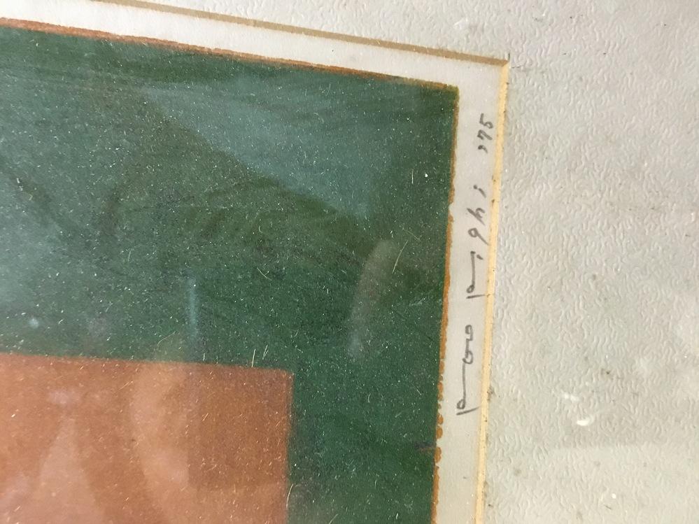 こちらの絵画の作家のサインは何と読みますか?誰でしょうか?
