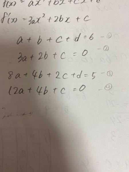 1~4を解く場合どうしたらいいですか??