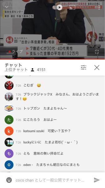 YouTubeのANNニュースは生放送ですか?