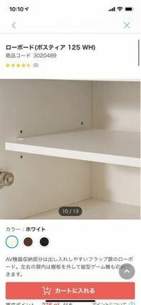 ニトリの組み立てる収納家具について。 写真のような間の板の高さを変えられるという家具は組み立てた後でも高さ変えられますか? それとも組み立てる時にしか設定できませんか?