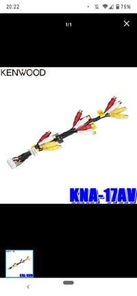 KENWOOD彩速ナビM906HDL、KNA-17AVについての質問です。 このケーブルでバックカメラ、フロント/リアのドライブレコーダーを彩速ナビM906HDLと接続しているのですが、AV入力でナビに映像を映す場合さらにこのケー...