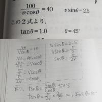 画像上部の解説で省略された途中式は、画像下部のノートに書かれた手順であっていますか?また短くする方法がもしありましたら、教えてください