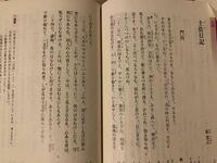 土佐日記の門出についてです。 「県の四年、五年」とあるが「ある人」はどこで何をしていたのか。 「和泉の国まで願立つ」とあるがどうして「和泉」までなのか。 この質問の答えを教えてください。