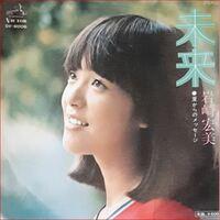 岩崎宏美さんと中森明菜さんとでは、どちらが美人ですか??  20歳ころのピーク時とします。