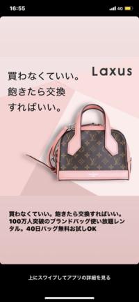 このバッグの名前がわかる方教えてください!