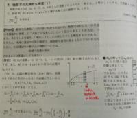 解答の中の、α_kの意味が分かりません。 どういうことでしょうか?