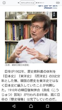 朝鮮半島が古代日本に征服された土地という概念事態が間違ってるとは思うけど、当時の感覚や正当性はどうなってたんでしょうね? https://www.google.com/amp/s/news.yahoo.co.jp/amp/articles/2afc1eed849d42b357e60f3f36bb54aaf00fe657