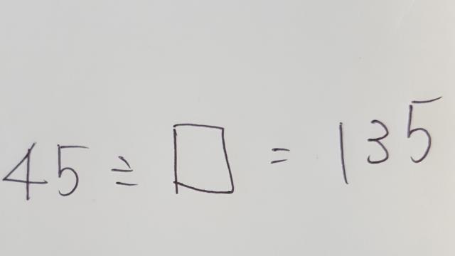 計算問題。 x=45×135ですか? 移行の考え方あってるかな? 教えてください。