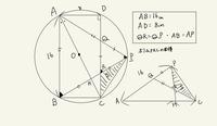 三角形PRCの面積を知りたいです