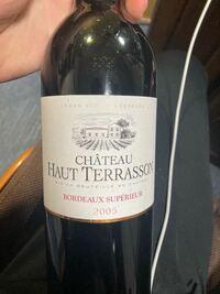 このワインがどういった物なのかわかる方居ましたらご説明よろしくお願い致します