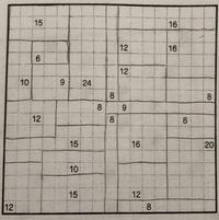 数学の授業でしたプリントなのですが、何という名前なのでしょう?名前などないのでしょうか。  ルール ・決められた数の面積の長方形または正方形を作る ・長方形や正方形は重なってはいけない