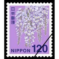 履歴書の120円切手はこれでいいのですか?