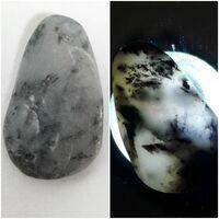 石の鑑定お願いします。  これは黒瑪瑙ですか? 黒瑪瑙の中には、墨が広がったような模様のものもあると聞いたので 黒瑪瑙なのかな?と思い、質問しました。