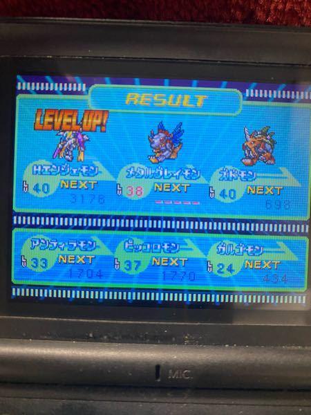 今DSでデジモンストーリーを始めからやっているんですが、進化ができるレベルになる前にレベルの上限が来ちゃうんですけど、どうすればいいですか?