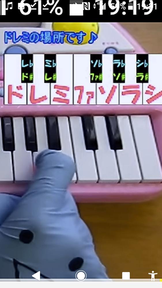 鍵盤のド#はドとレの間の音ってことですか?