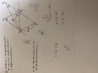 中学受験の問題です。 この問題の解法を教えて下さい!