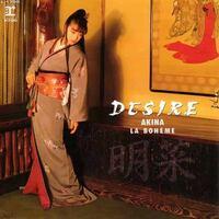 中森明菜の「Desire」52万枚と 松田聖子の「ボーイの季節」35万枚とでは、  どちらが好きですか??