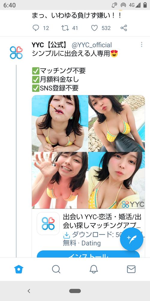 この広告の女の子はなんて子?