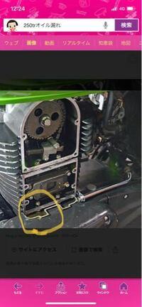 カワサキエストレヤ1995年式キャブ車のオイル漏れについてどなたかご教授ください。 画像の の部分ってオイル溜まる部分なのでしょうか? 恐らくその部分から走行し出すと漏れている気がします。 画像は拝借させていただいたものですが、カムチェーンカバーの下のカバーには当方のバイクにはガスケットがありません。純正パーツを見ても。  よろしくお願いします。