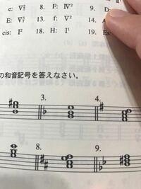 和声初心者です。 この問題がわかりせん。(問3) 和音記号を書く問題ですが、私はF:Ⅶの第1展開形と書きましたが、答えはd:Ⅱの第1展開形でした。  Fではない解説が知りたいです。