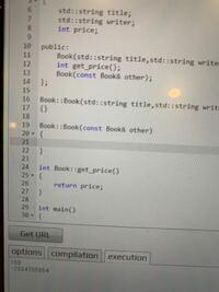 コピーコンストラクターの内部は何も書かなくていいのでしょうか??なんか変な値が出てしまいます。コピーコンストラクターをしただけではクラスの内部のメンバー変数はコピーされていないのでしょうか??詳しい人 助けてください