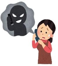 大喜利   母親「息子は......息子は無事なんですか!?」  誘拐犯「息子なら◯◯◯」