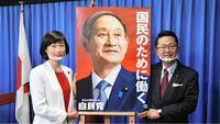 民主党の菅直人とと、 独裁自民党の菅義偉なら、 菅直人の方が、百倍は有能ですよね?