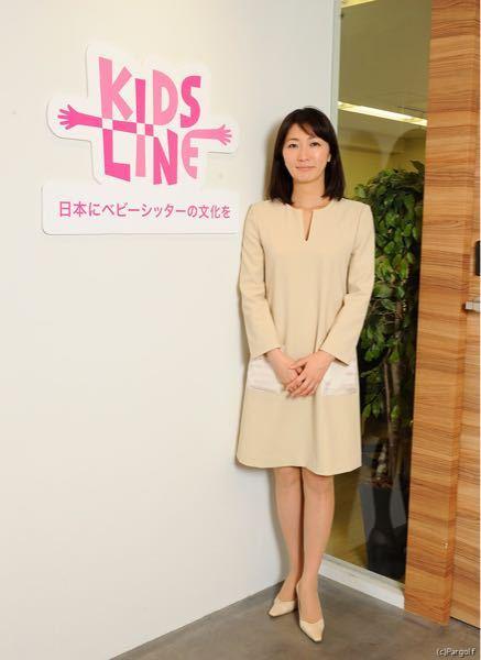 経沢香保子さんは経団連の会長になれますか? . ※ベビーシッターマッチングアプリの株式会社キッズラインの社長です。