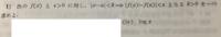 【イプシロンデルタ論法に関する問題の質問】 画像の問題(iv)で、私の出した答え|a|(e^ε - 1)は正しいでしょうか。 本に載っている解答とは違っていたので質問させていただきました。 ぜひ、どう思われるかご回答...