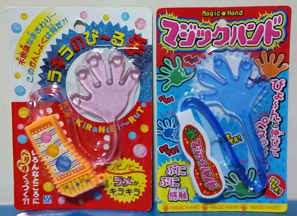 愛知県尾張地方でこのようなおもちゃが売っているお店を知りませんか? よろしくお願いします。