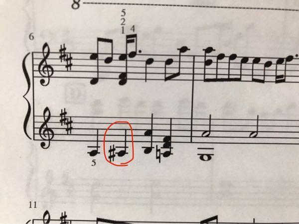下の写真の赤で囲った楽譜の読み方教えてください。ラでは無いですよね?