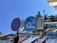 この標識の区間は駐車禁止ではないのでしょうか?  まず以下の場合を除きます。 交差点付近やバス停付近等の駐車禁止場所 ①月曜日〜土曜日 駐車枠外に停めれば終日無料で停められる。  ②日曜日、祝日 駐車枠外、枠内問わずに終日無料で停められる。  この理解でよろしいでしょうか?