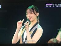 乃木坂46のアンダーメンバーの方なのですが、この方のお名前を教えてください。 口ほどにもないKISSの3番目に歌う子です。