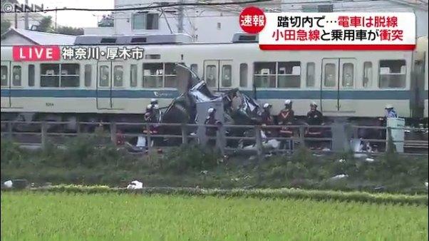 去年ぐらいに神奈川県厚木市で20代の女が踏切内に車を放置して小田急線を脱線させ1日以上不通になった事件ありましたよね。 たしか踏切がなっているのに踏切に進入し でるほうの踏切がしまってしまったの...