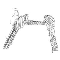 名前が分かりません!!!  ある漫画で忍者の男性が着ているのを見て性癖に刺ささりましたが、その服の名前が分かりません。 胸や背中はほぼ見えていて腕と肩は黒い服(ピチピチ目なシャツの上部分のみ)で覆われており、特徴的なのが、鎖骨辺りのラインに紐がついていることです! 説明が下手すぎるので絵で見てわかって貰えると幸いです。