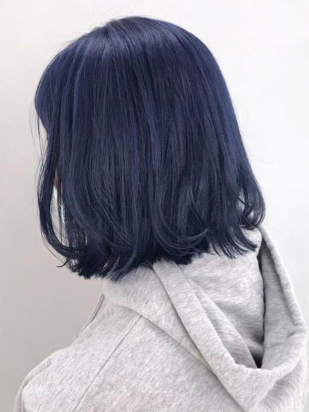 髪色に詳しい人に質問です。 このカラーにするには何回くらいブリーチしますか?