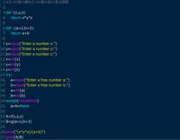 「Python3についての質問」 最近Python3を学び始めた者です。 3つの必須引数の積を2つのオプション引数の和で割るプログラムを書きたかったのですが、オプション引数の部分がなかなか上手くいきません。 アドバイ...