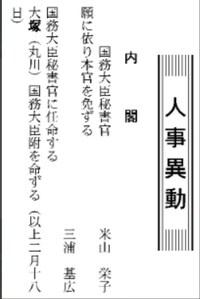 丸川珠代大臣は選択的夫婦別姓に反対なのになぜ自分は戸籍名を名乗ってるですか?  戸籍名=旧姓 ※自民党の女性議員の多くが旧姓を使っていますが、多くがこの選択的夫婦別姓に反対してます  おかしくないですか?
