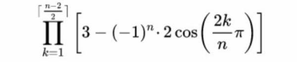 この写真の数式を展開した解(無限にあるらしい)には無い1桁の数字を教えてください! 数学の先生から出された問題です。