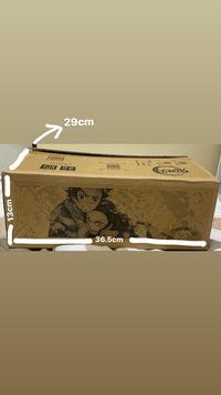 メルカリについて 大きめの荷物を送りたいのですが、 ゆうゆうメルカリ便のゆうパック?で、 発送したくて。  画像のサイズの段ボールは ゆうパックで送れますか?
