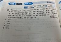 解答例がひとつしかないので、色々な解法を知りたいです。