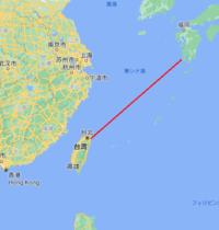 台湾が水不足です。日本は今日も雨です。日本が雨が多い事は、台湾では誰でも知っている歌「長崎は今日も雨だった」で良く知られています。 そこで日本からパイプラインを敷いて、日本の水を台湾に送ってあげたらどうですか? ______________ https://news.mynavi.jp/article/20210226-1755999/ 台湾で深刻な水不足、TSMCなどの半導体工場の稼働にも...