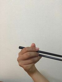 お箸の持ち方なんですが、真正面から見て中指が真っ直ぐ伸びないのはおかしいですか?