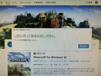 Microsoft store 下の画像はどうしたらなおりますか?