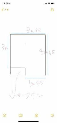 床のフロアシートを買いたいのですが画像の部屋の大きさだと何畳分買えば良いのでしょうか?(T_T)