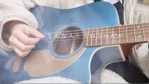 このギターの名前がわかる方はいらっしゃいますか?