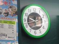 ファミリーマートの時計のメーカー・品番を教えて下さい。