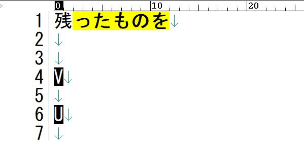 正規表現で画像のような文字の範囲の指定の仕方を教えてください。 たとえば記号なら [ -/:-@\[-~] これですが、これではヒットしませんでした。 Shift_JIS のテキストファイルの...